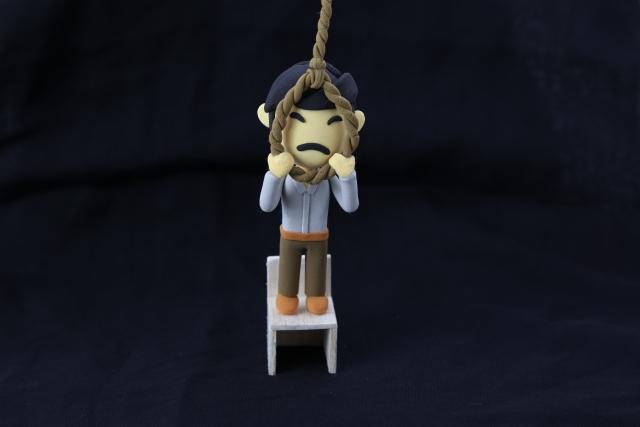 江東マンション神隠し殺人事件 犯人の現在