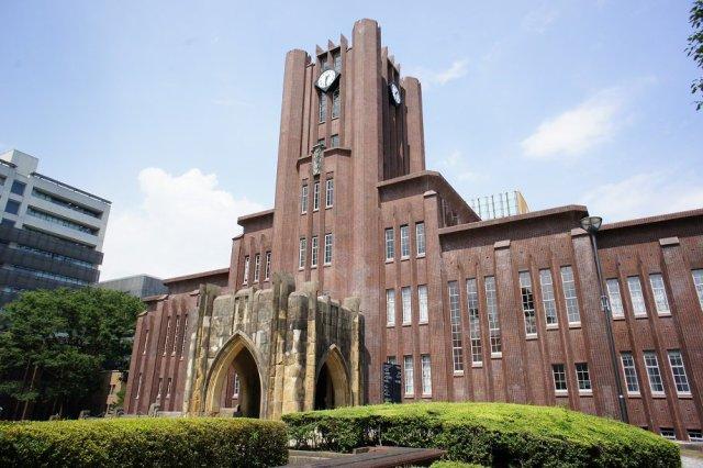 東京大学 神奈川金属バット両親殺害事件