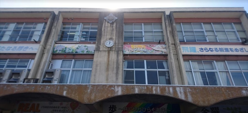 山形マット死事件の舞台の明倫中学校