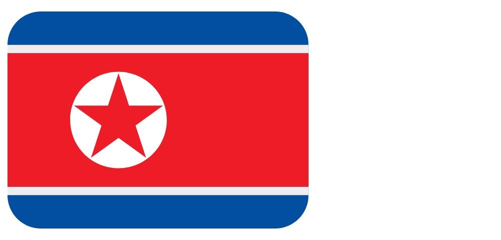 自衛隊機乗り逃げ事件の犯人の逃亡先は北朝鮮?