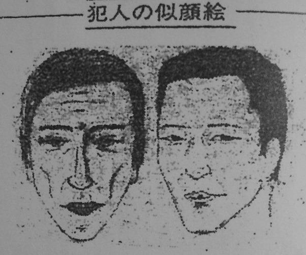 【佐賀女性7人連続殺人事件】 犯人の似顔絵